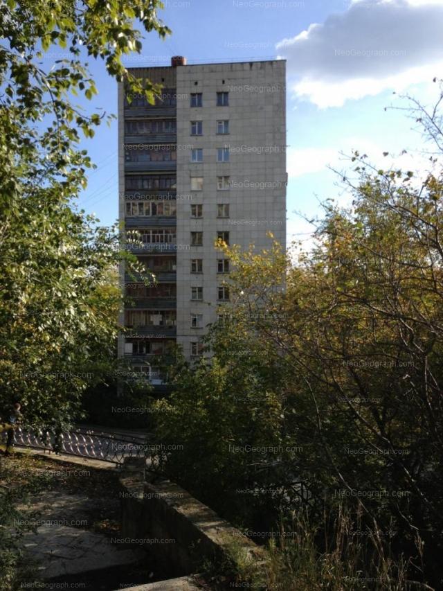 Address(es) on photo: Vodnaya street, 13, 13/1, Yekaterinburg