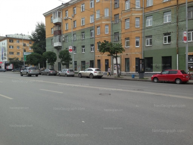 Адрес(а) на фотографии: улица Малышева, 114, 116, Екатеринбург