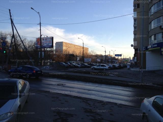 Адрес(а) на фотографии: Уральская улица, 3, 46, 48, Екатеринбург