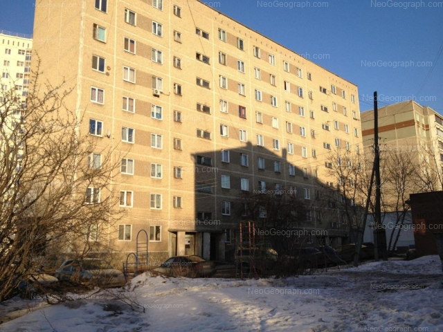 Адрес(а) на фотографии: улица Красина, 2, 4, Екатеринбург