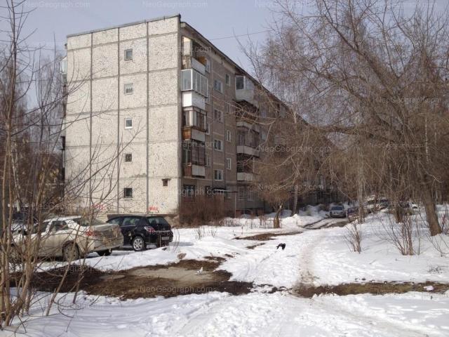 Адрес(а) на фотографии: Уральская улица, 66/2, Екатеринбург