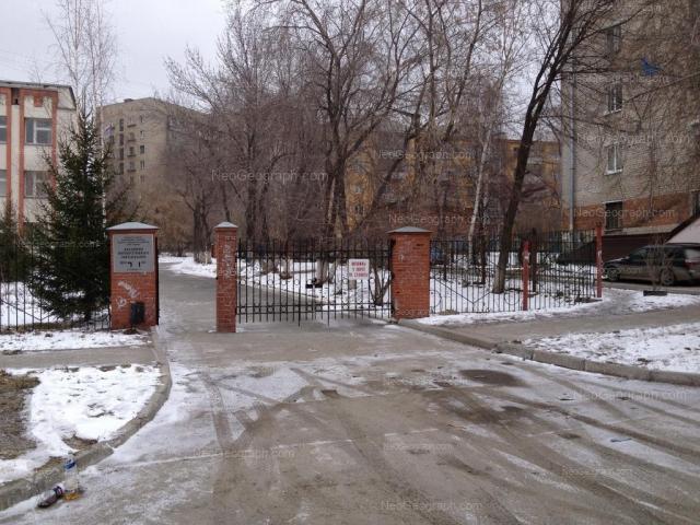 Адрес(а) на фотографии: улица Одинарка, 1, 1А, 3, Екатеринбург