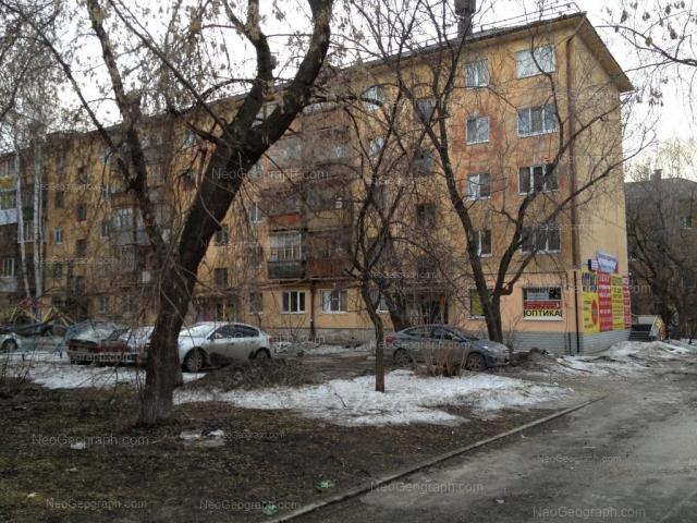 Address(es) on photo: Kuibisheva street, 70, 72, Yekaterinburg