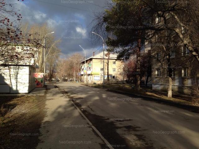 Address(es) on photo: Beloyarskaya street, 10, 18, Yekaterinburg
