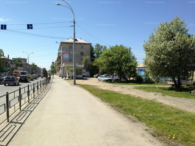 Адрес(а) на фотографии: Донбасская улица, 23, 24, Екатеринбург