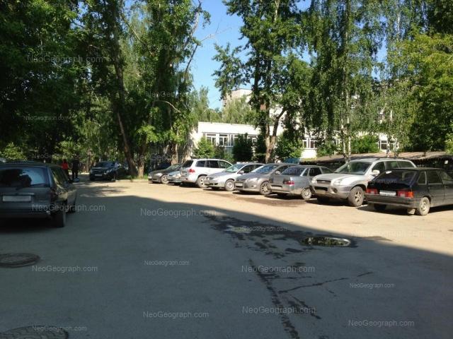 Address(es) on photo: Mendeleeva street, 14а, Yekaterinburg