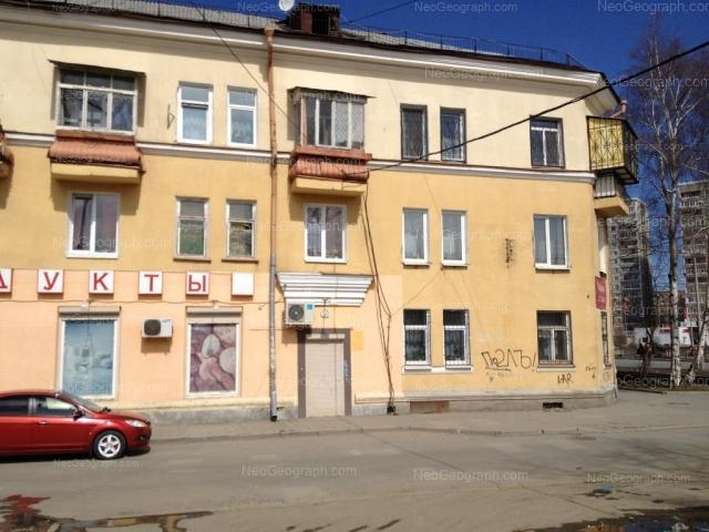 Адрес(а) на фотографии: улица Бебеля, 121, 162, 164, Екатеринбург