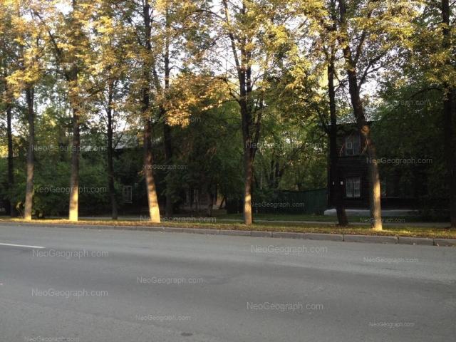 Адрес(а) на фотографии: Первомайская улица, 97, 99, 101, Екатеринбург