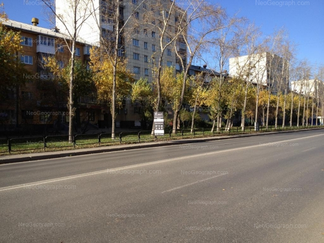 Адрес(а) на фотографии: Восточная улица, 162, 164, 166, Екатеринбург