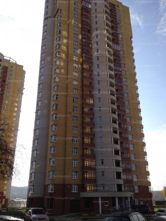 Адрес(а) на фотографии: улица Орденоносцев, 8, Екатеринбург
