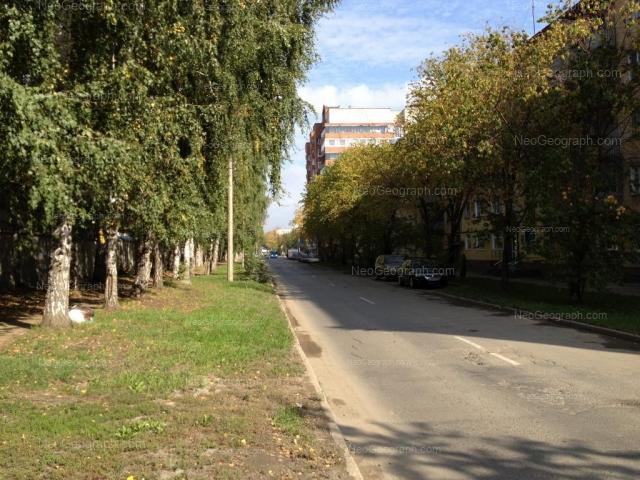 Address(es) on photo: Akademicheskaya street, 5, 8, Yekaterinburg
