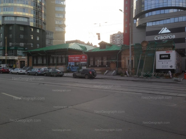 Address(es) on photo: Radischeva street, 6, 6А, 8А, 10, Yekaterinburg