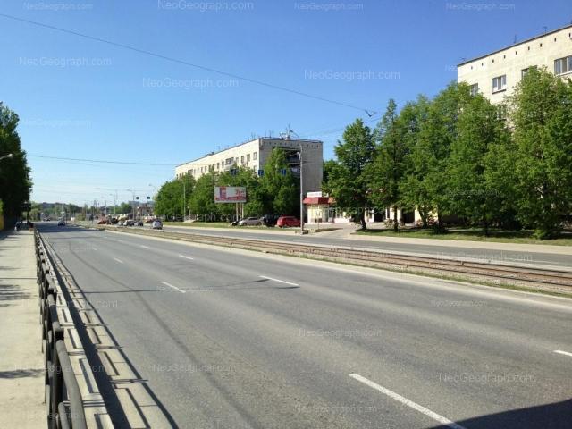 Address(es) on photo: Donbasskaya street, 41, 43, 45, Yekaterinburg