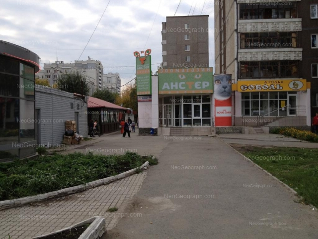 Адрес(а) на фотографии: улица Чайковского, 56, Екатеринбург
