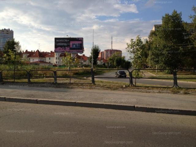 Адрес(а) на фотографии: улица Луначарского, 225, 240/4, 240/5, Екатеринбург