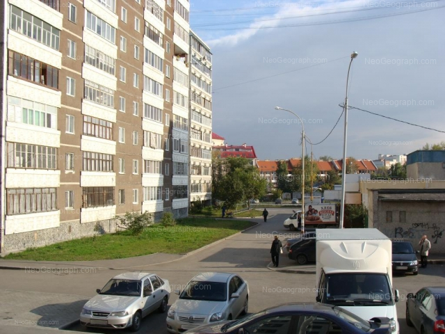 Address(es) on photo: Vogogradskaya street, 22, 29, 31/1, 31/2, Yekaterinburg