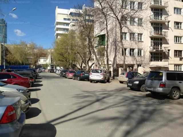 Address(es) on photo: Lenina avenue, 50Б, 52/1А, 52/2А, Yekaterinburg