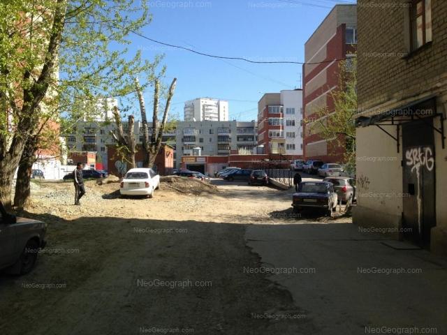Адрес(а) на фотографии: Билимбаевская улица, 31/3, Екатеринбург