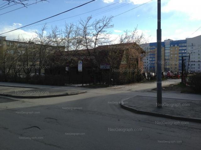 Address(es) on photo: Mira street, 30, 32, Yekaterinburg