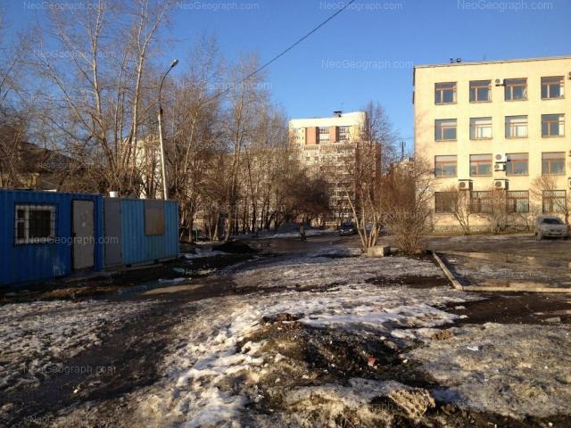 Адрес(а) на фотографии: Трамвайный переулок, 15, Екатеринбург