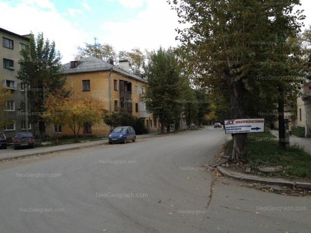 Адрес(а) на фотографии: Выездной переулок, 6, 8А, Екатеринбург