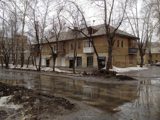 Адрес(а) на фотографии: улица Лобкова, 8, Екатеринбург