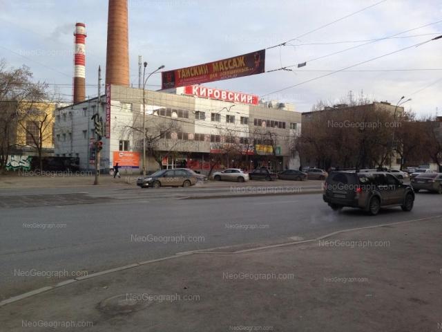 Адрес(а) на фотографии: улица Малышева, 127, 127А, Екатеринбург