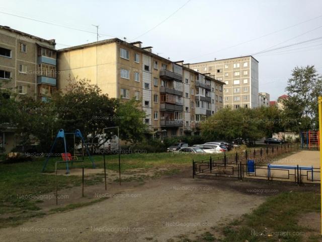 Address(es) on photo: Vikulova street, 33/5, Yekaterinburg