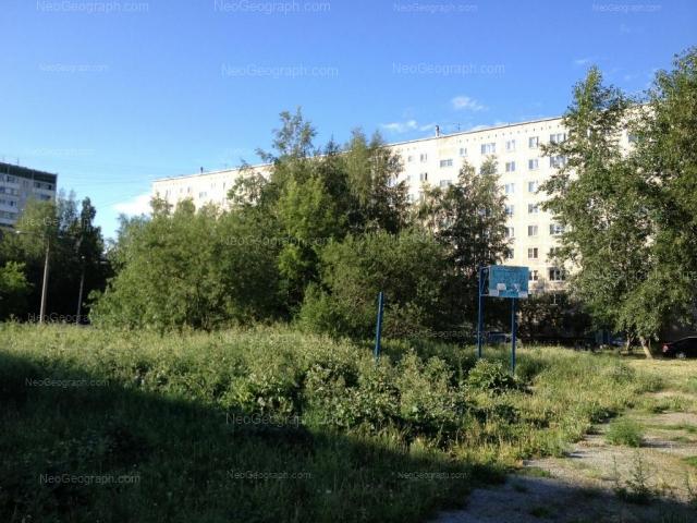 Адрес(а) на фотографии: улица Начдива Онуфриева, 30, Екатеринбург