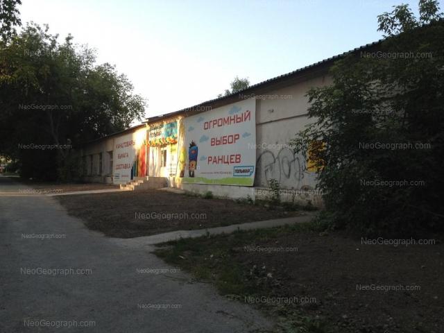 Адрес(а) на фотографии: Комсомольская улица, 73, Екатеринбург