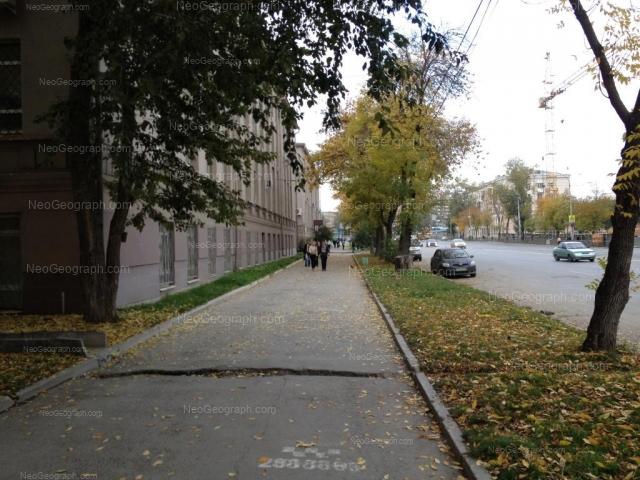 Адрес(а) на фотографии: улица Челюскинцев, 15, 92, Екатеринбург