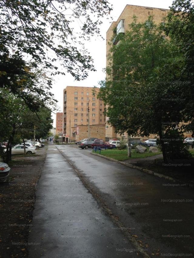 Address(es) on photo: Kliuchevskaya street, 14, 18, Yekaterinburg