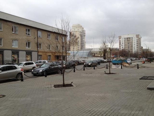 Address(es) on photo: Radischeva street, 23, Yekaterinburg