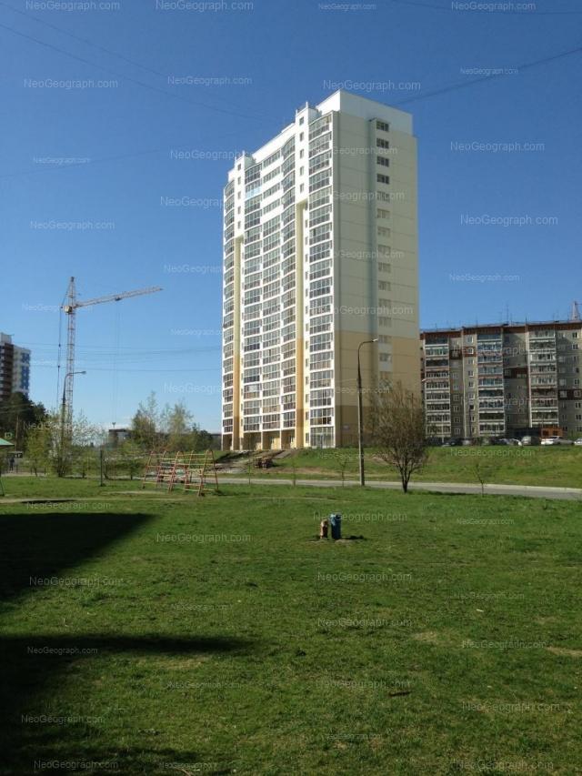Адрес(а) на фотографии: Билимбаевская улица, 37, 43, Екатеринбург