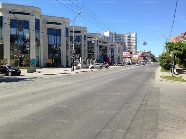 Address(es) on photo: Malisheva street, 3, 4А, 4Б, 6, 8, Yekaterinburg