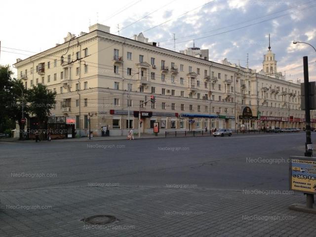 Адрес(а) на фотографии: улица Свердлова, 27, Екатеринбург