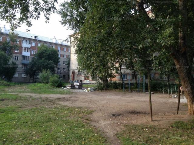 Address(es) on photo: Donskaya street, 20, Yekaterinburg