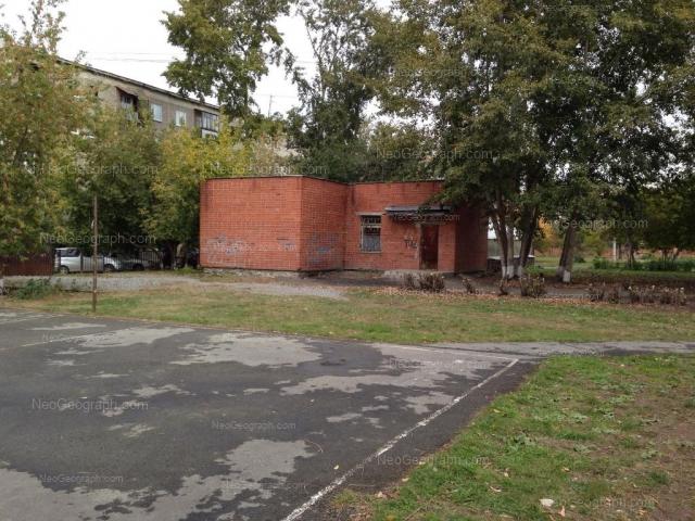 Address(es) on photo: Vikulova street, 33/2, 35/4, Yekaterinburg