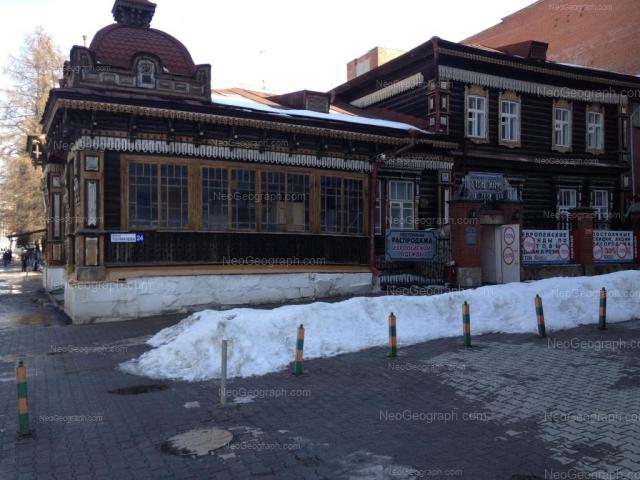 Адрес(а) на фотографии: улица Толмачёва, 24, Екатеринбург