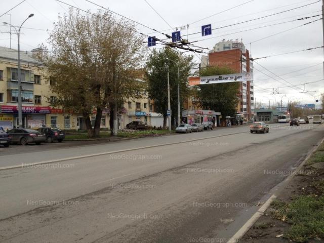 Адрес(а) на фотографии: улица Белинского, 173, 175, Екатеринбург