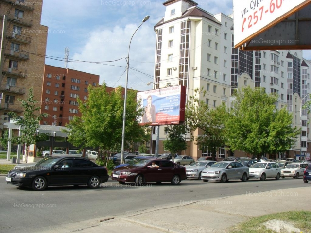 Адрес(а) на фотографии: улица Большакова, 71, 75, Екатеринбург
