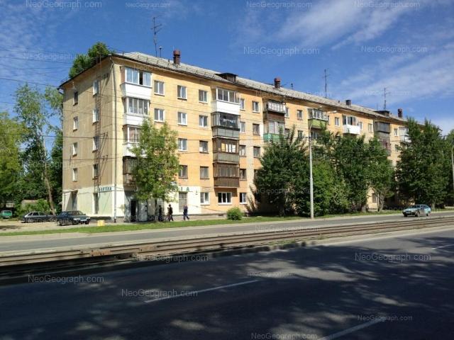 Address(es) on photo: Donbasskaya street, 39, Yekaterinburg