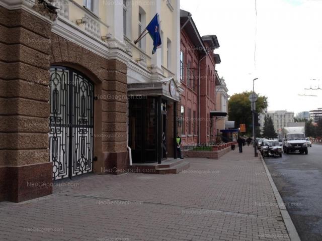 Адрес(а) на фотографии: улица Карла Либкнехта, 8А лит Д, 8Б, Екатеринбург