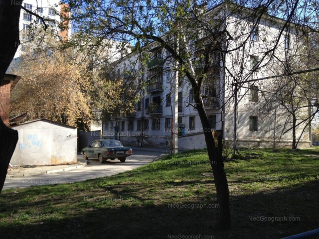 Address(es) on photo: Radischeva street, 53/1, Yekaterinburg
