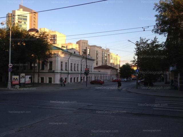 Address(es) on photo: Sakko i Vantsetti street, 45, 46, 47, 57, Yekaterinburg