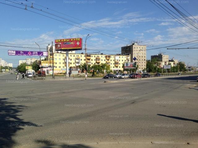 Адрес(а) на фотографии: проспект Космонавтов, 25А, 27, 27А, Екатеринбург