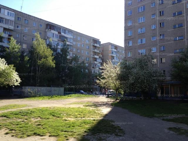 Address(es) on photo: Nachdiva Onufrieva street, 50, Yekaterinburg