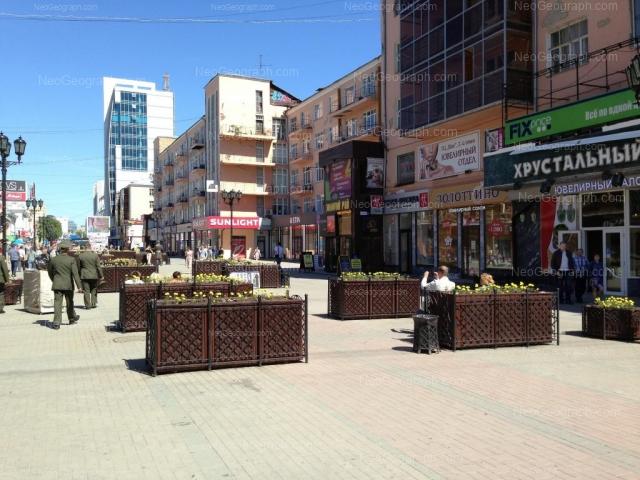 На фотографии - вид на улицу Вайнера. Здания с адресами 9А (БТИ) и 9А/1 (бизнес-центр Нахимов)