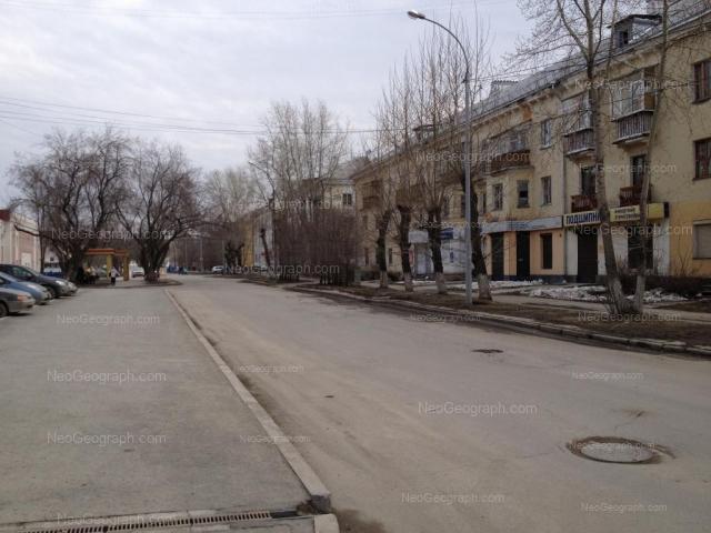 Address(es) on photo: Studencheskaya street, 4, 6, Yekaterinburg