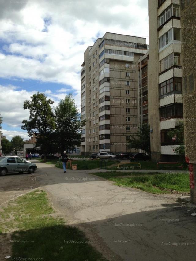 Адрес(а) на фотографии: улица Индустрии, 38, Екатеринбург